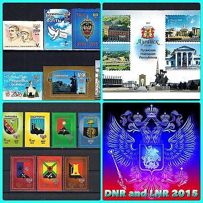 2015 DNR Donetsk and LNR Lugansk People's Republic Year set of stamps SALE !!!