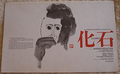 KASEKI (vintage 1974 french/japanese program) rare item in mint condition