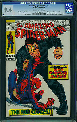 Amazing Spider-Man #73 CGC 9.4 -OW/WH -JANUARY FREE SHIPPING!!