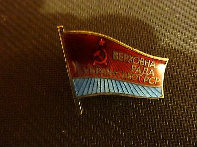 "ORIGINAL.Silver. BADGE of the deputy Council of UKRAINE  SSR""number 481"