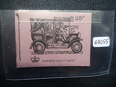 Great Britain Stitched Booklet 25p voucher booklet (no stamps) RARE