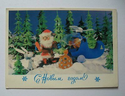 Old Postcard Russian SANTA and BUNNY / HELICOPTER / DOLL 1980