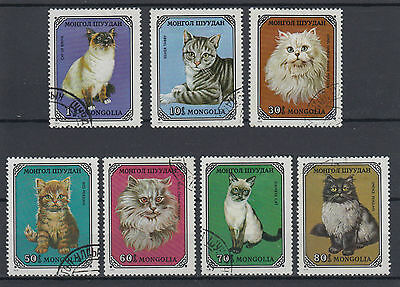 Mongolia 1979 Domestic Cats Set Pre-Cancelled Heavy Hinged (#3000)