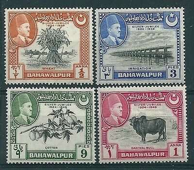 1949 - Bahawalpur Silver Jubilee Set of 4 Stamps MH  SG39/42 Free Shipping!
