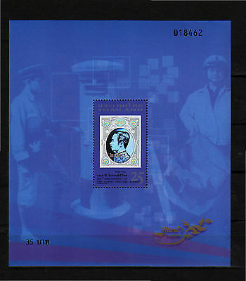 Thailand  10 x Block 125th Anniversary of Thai Postal Services 2008 postfrisch