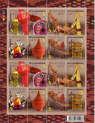 Thailand Kleinbogen 2012 World Stamp Exhibition postfrisch