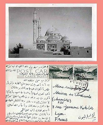 Syria, Mosque, Rare Real Photo, Islam, Stamp