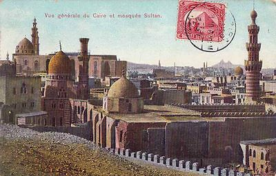 Egypt Cairo, Sultan Mosque, Islam, Stamp