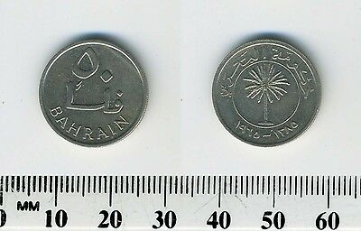 Bahrain 1965 (1385) - 50 Fils Copper-Nickel Coin - Palm Tree