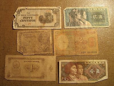 Foreign Money Paper Banknote Collectors Lot #37
