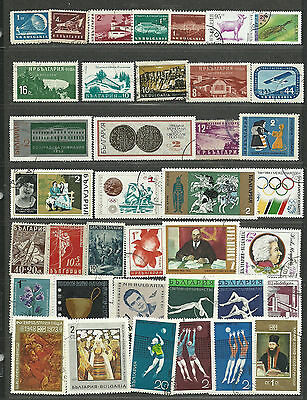 BULGARIA Amazing Collection Miscellaneous Very Fine & Fine Used Stamps Set# 10
