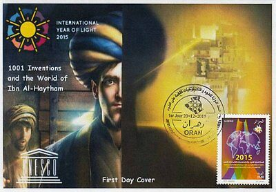 Algeria 2015 FDC International Year of Light Centenary Physic Sciences Physique