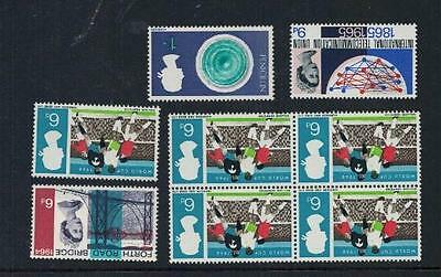8 commemorative stamps  INVERTED MISTAKE ERROR CAT £90