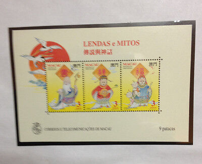 Macau MNH minisheet with strip of 3 stamps lovely condition 1994.