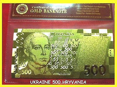 Rare Ukraine  3D Gold  Banknote 500 Hryvania (Uah )Limited Issue 24Kt Gold Note