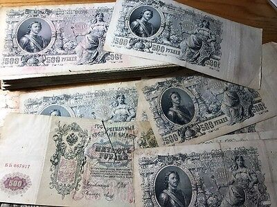 Antique 1912 Issue RUSSIAN 500 RUBLE Notes AVERAGE CIRCULATION Cool LOOK RC-14