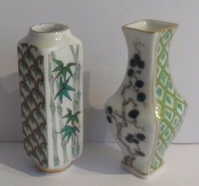 Two vintage miniature vases in Oriental style. Colours are green & gold on white