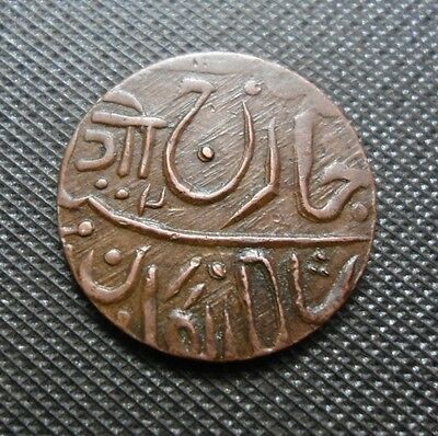 IPS - JAIPUR STATE  - COPPER PASIA -  COPPER COIN -  2.62gm