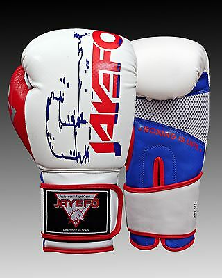 Jayefo R1 UW Leather Boxing Gloves Muay Thai Punching Bag Sparring Glove Leather