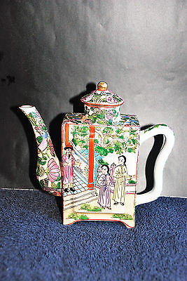 Chinese Famille Rose Porcelain Tea Pot with Figure Design