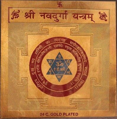 Shri Navdurga Yantram - Removing Difficulties Gives Best Result 3x3 Inch