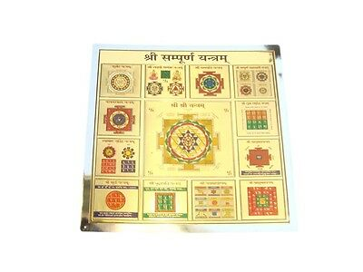 24K Gold Plated Swiss Made Shri Sampoorna Yantram - Remove Stress & Obstacles