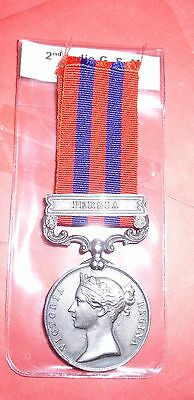 2nd   India General Service Medal 1854-95