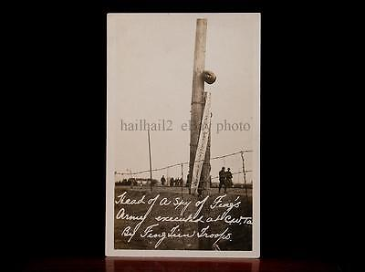 Head Of A Spy Of Feng Yuxiang Army  Executed  Rppc  China  Historic Military