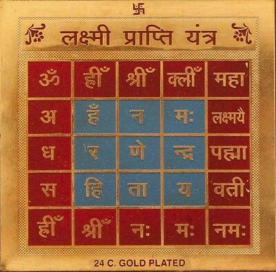 Laxmi Prapti Yantra Hindu Religious Yantra - Success & Happiness