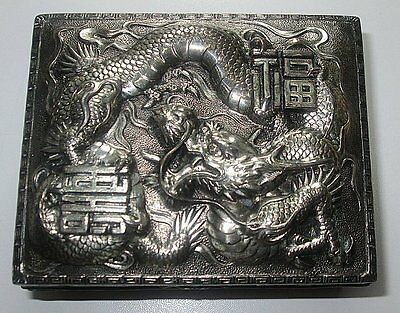 VTG Japanese DRAGON Trinket Wood Lined Hinged Metal Box