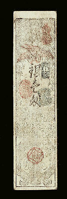 "Japan Edo period paper money ""Hansatsu 1monme"" Nara 1700s"