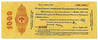 RUSSIA/USSR. S-850b. 1000 rubles, 1 March 1919