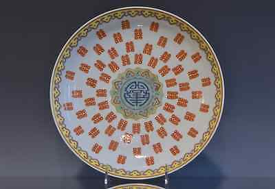 An Iron Red Tongzhi Marked Chinese Porcelain Famille Rose Xi Dish