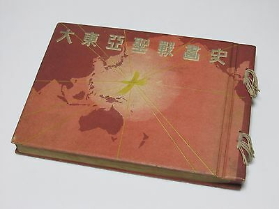 Japanese Imperial NAVY ARMY ART photo illustration book 1943 pacific war ww2