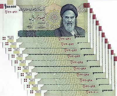 LOT Iran 10 x 100000 Rials P-151 Authentic Genuine Crisp Uncirculated Currency