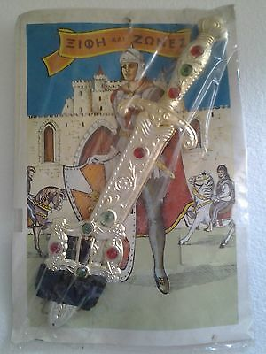 Vintage plastic toy sword made in greece 70's