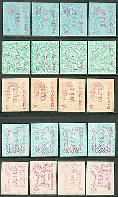 Hong Kong first 5 ATM sets FRAMA labels 1986-90 ** hj64