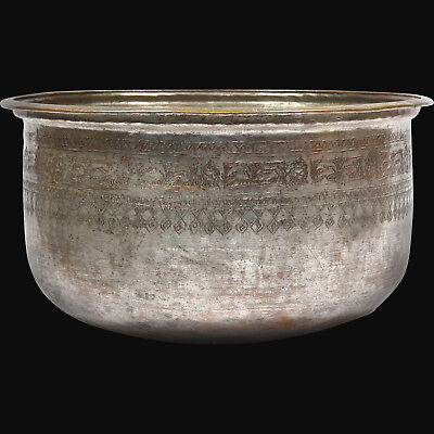 19th Century Hand Carved Copper Armenian Bowl from Ottoman Anatolia