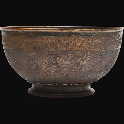 18th Century Hand Carved Copper Bowl with the art of Calligraphy from Istanbul