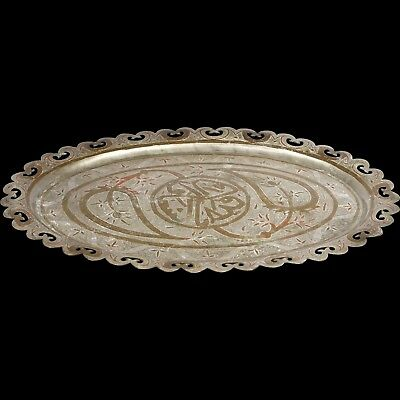 19th Century Hand Carved Antique Copper Tray from Ottoman Anatolia