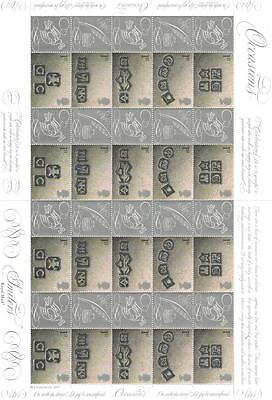 2001 OCCASIONS SG LS4 GENERIC SMILERS  sheet MNH *