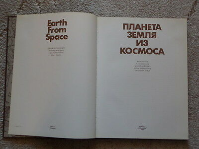 rare Soviet russian book photo album Earth From Space space USSR Gagarin