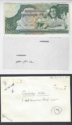 Cambodia 1000 Riels P17p  Amendad Proof with envelope Extremely Fine