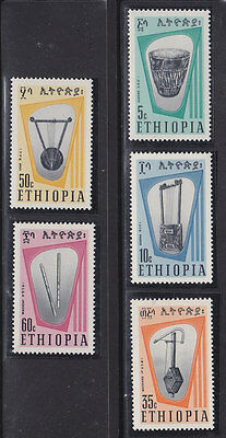 ETHIOPIA, MUSIC INSTRUMENTS, ART, MNH STAMPS, LOT No. 34