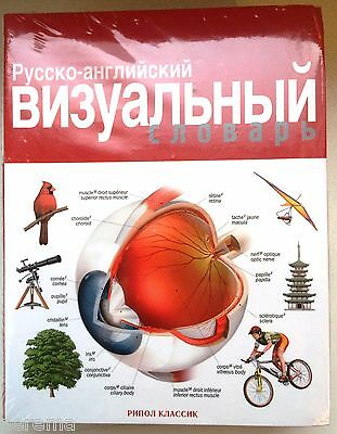 RUSSIAN-ENGLISH BILINGUAL VISUAL GRAPHIC DICTIONARY shrink-wrapped 9785386073008