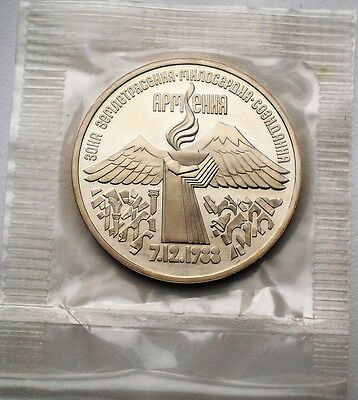 Russia ,USSR 3 Rubles 1989 PROOF, Armenian Earthquake Relief