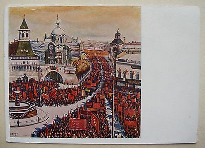 Russia Russie Revolution Postcard Demonstration Moscow 1928