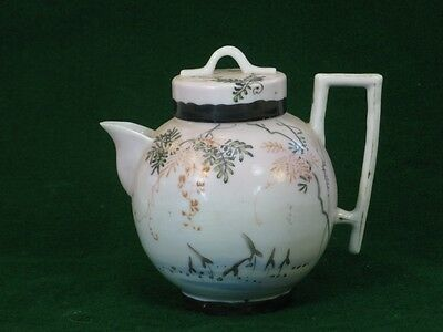 Japanese Meiji Period Satsuma Teapot Hand-Painted Vines & Blossoms Square Handle