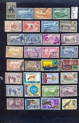 Stamps Lot Ethiopia Used (L14215)