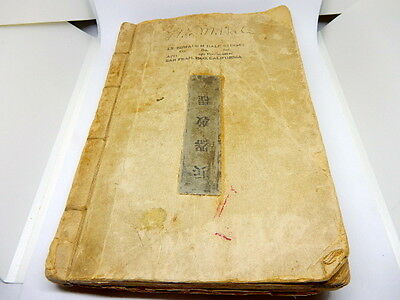 WW2 1940's Japanese Infantry Weapons Technical Manual Book